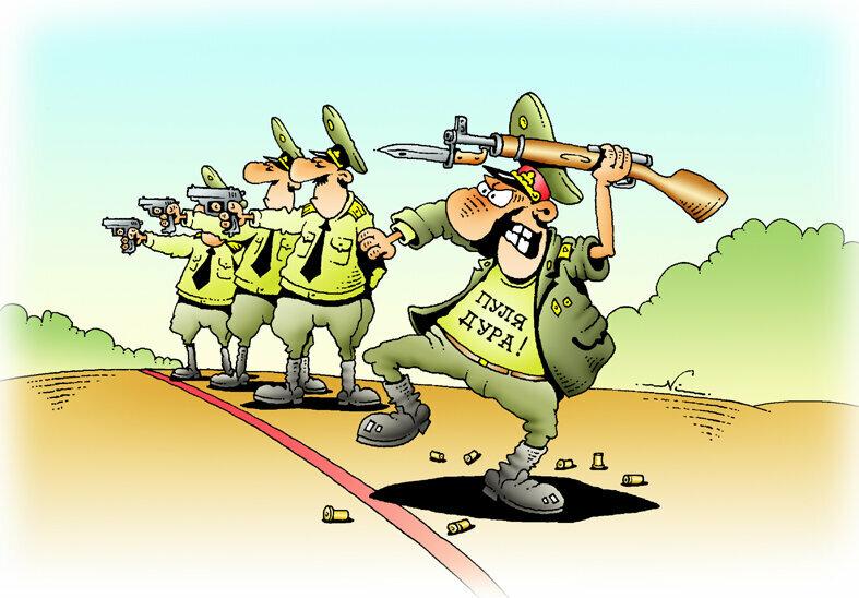 рисунок приложение картинки удачи в армии найдена