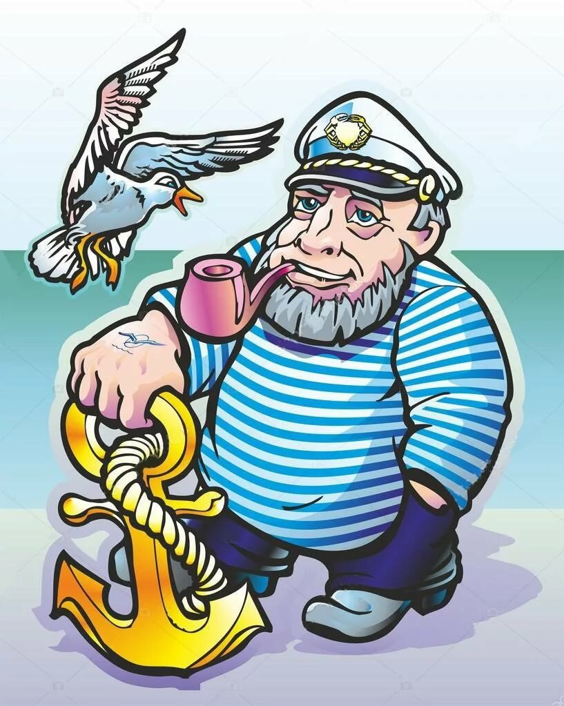Картинки открытки моряку
