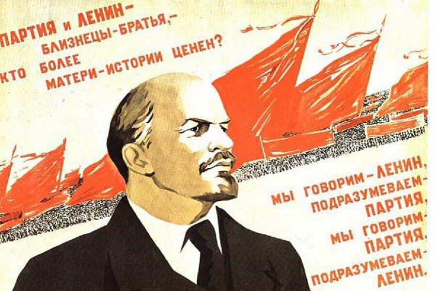 21 января 1921 года Ленин в газете «Правда» впервые употребил фразу «Руководящая роль партии»