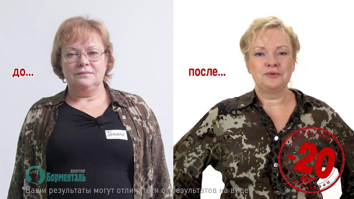 Кодировка для похудения луганск