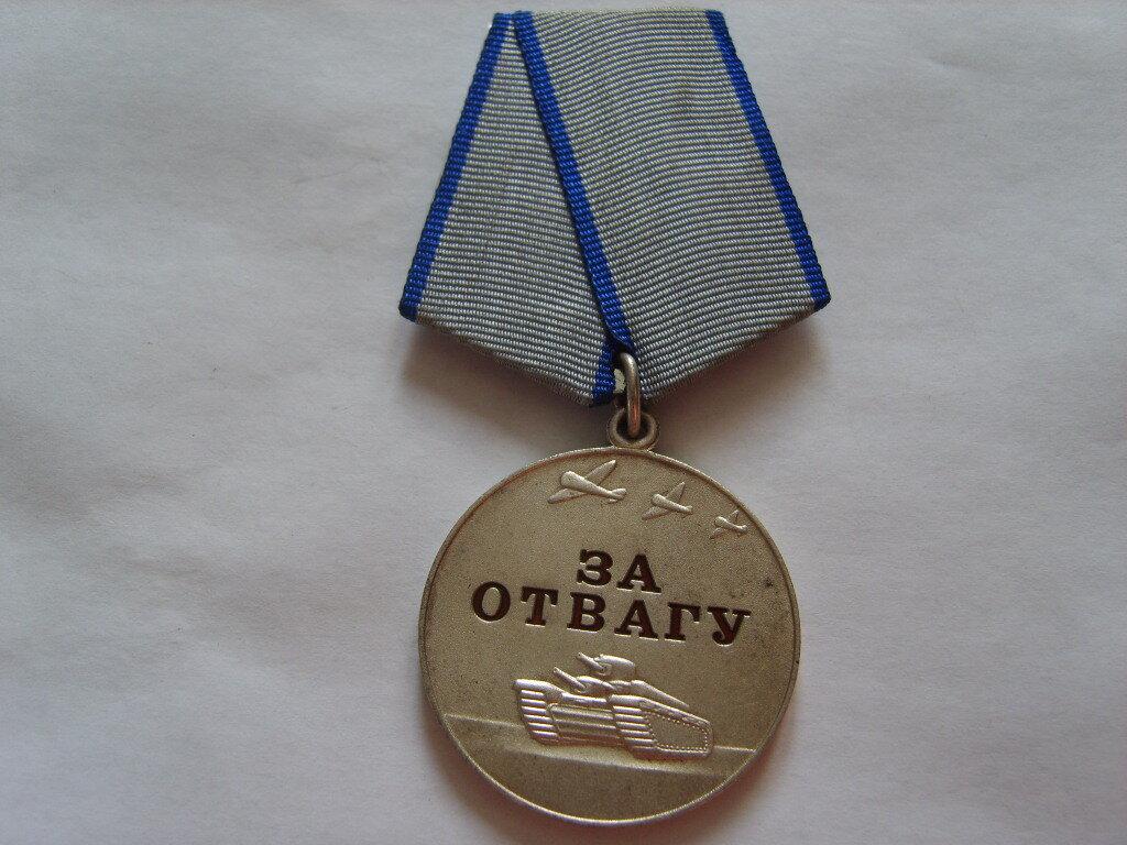 17 октября 1938 года вСССР учреждена медаль «За отвагу»