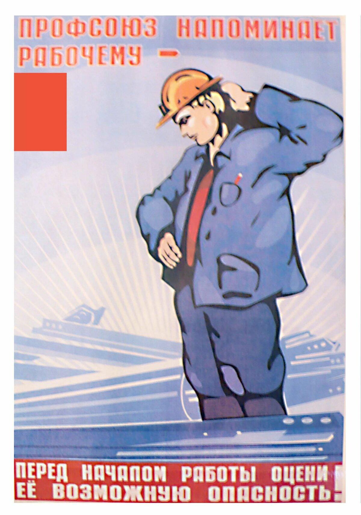 праздник труда картинки плакат популярным материалом