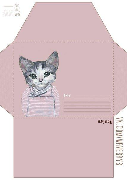 Картинка котенок на конверт