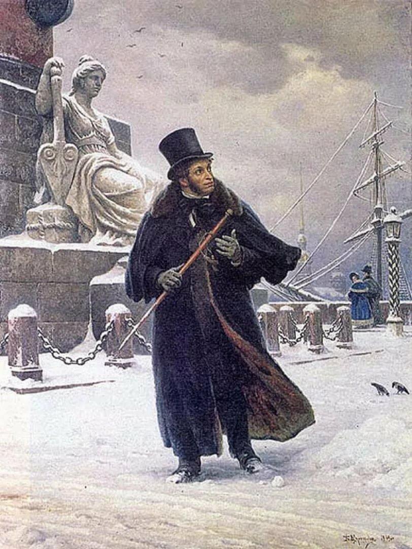 картинка пушкин в цилиндре нем