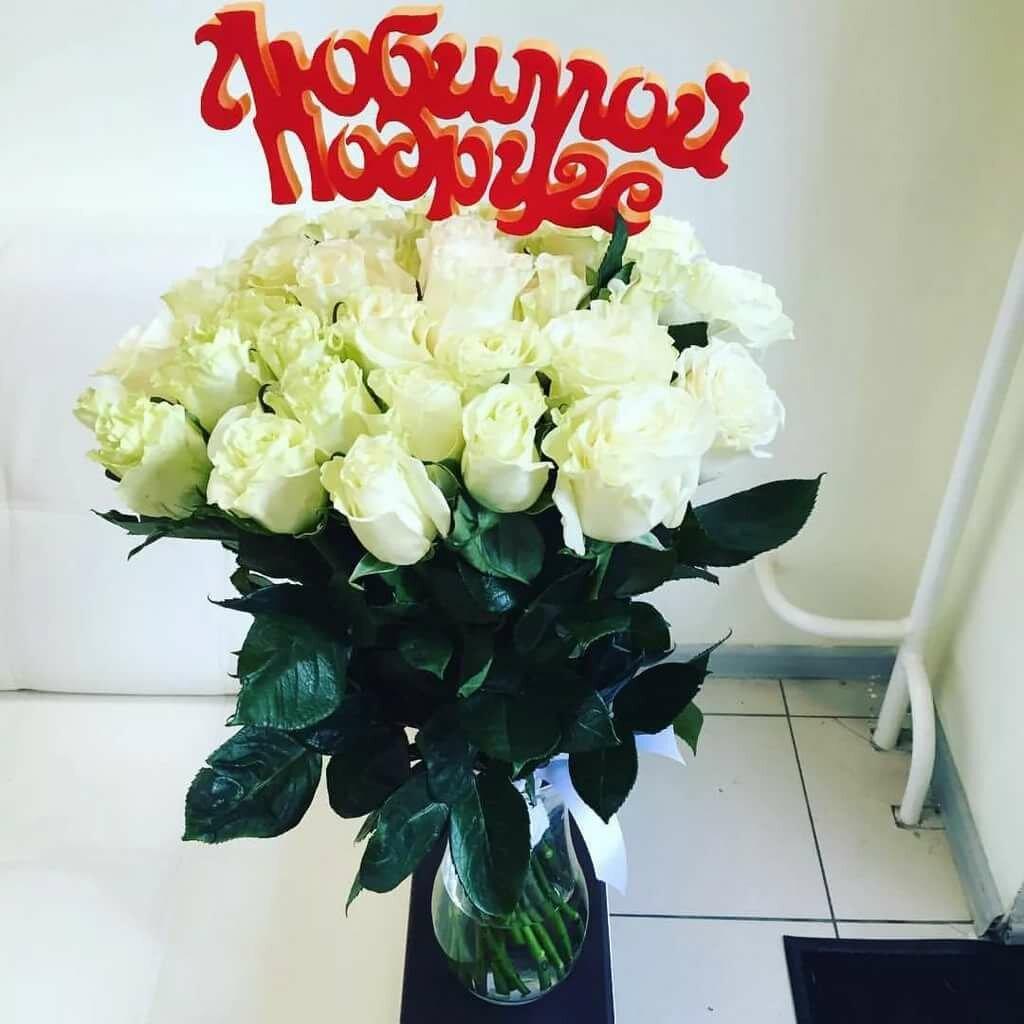 Букеты цветов для подруги картинки
