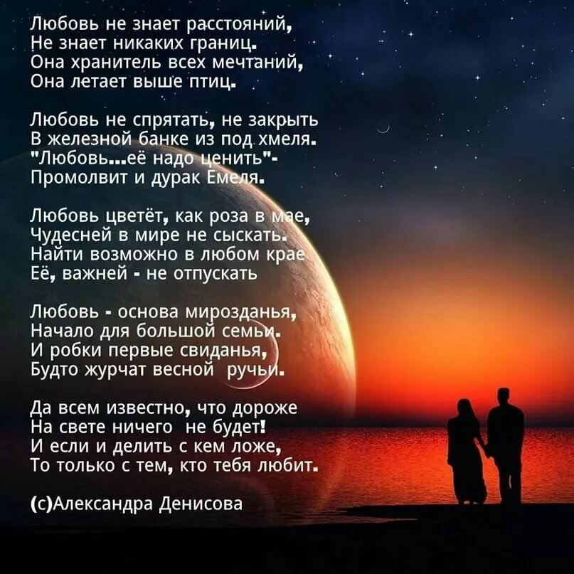 Стихи люблю стихи