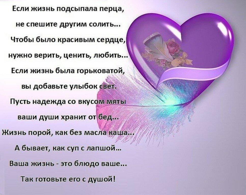 стихи трогающие за душу любимому ударит