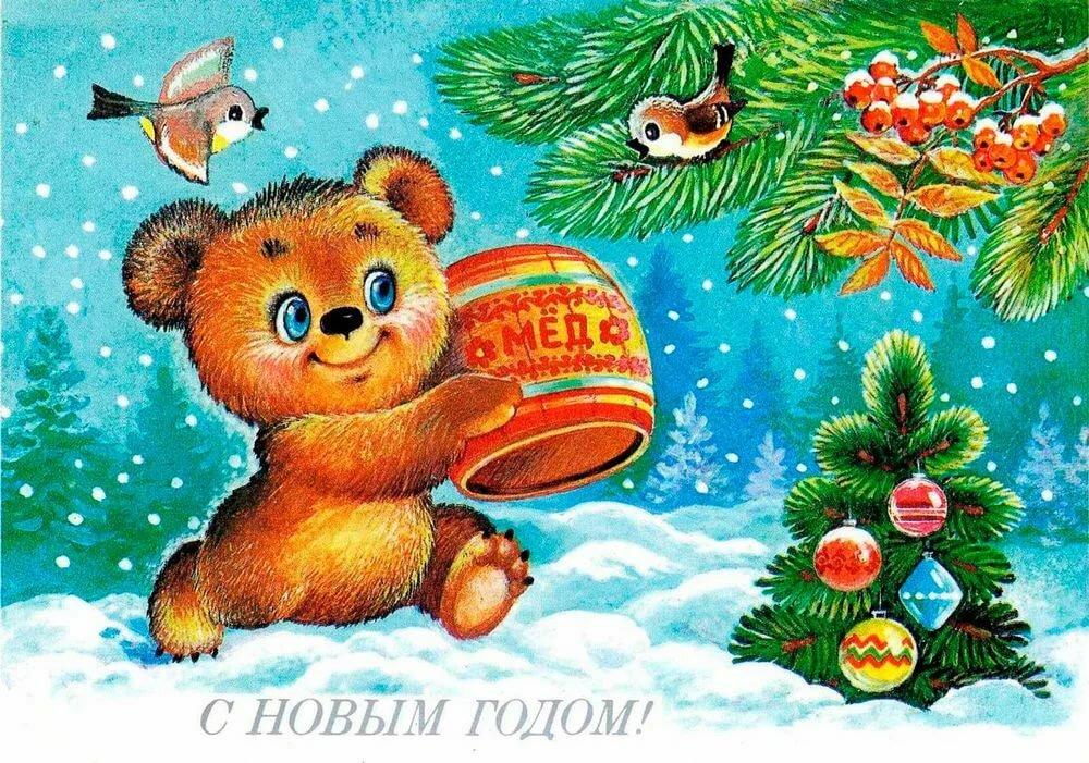 новогодние сов открытки