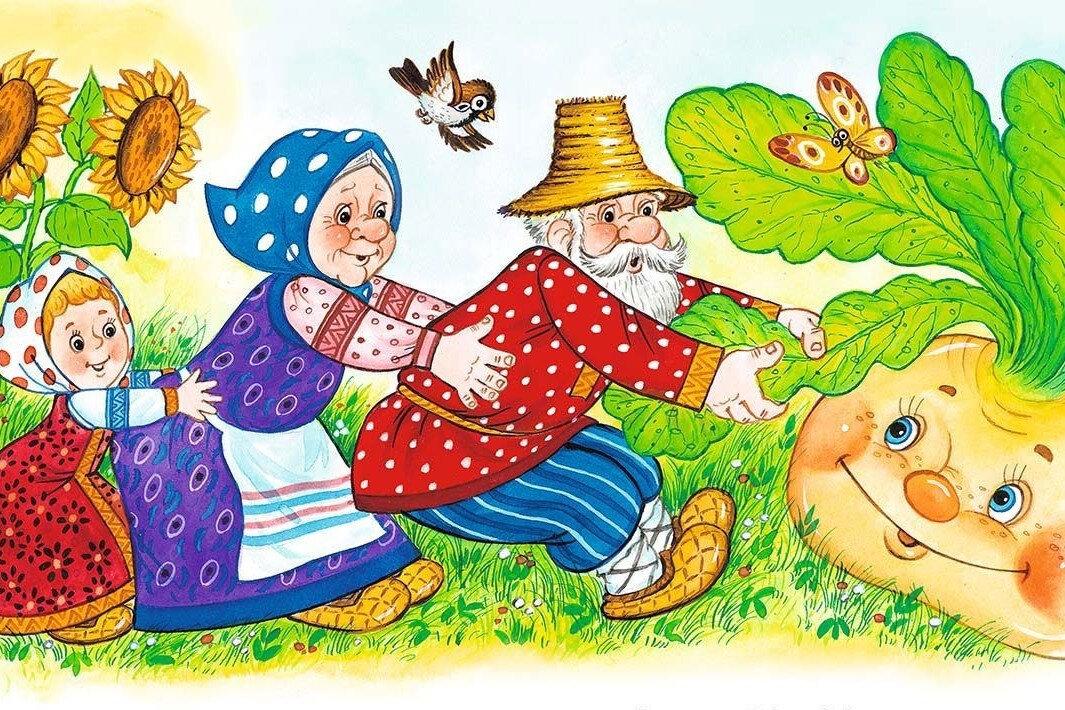 картинки русских сказок распечатать цветные исполнит главную роль