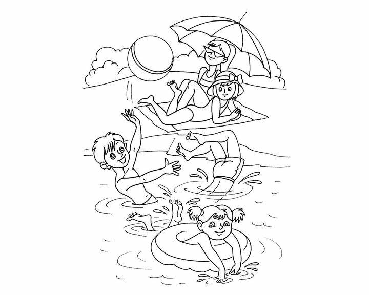 семья на море картинки карандашом как