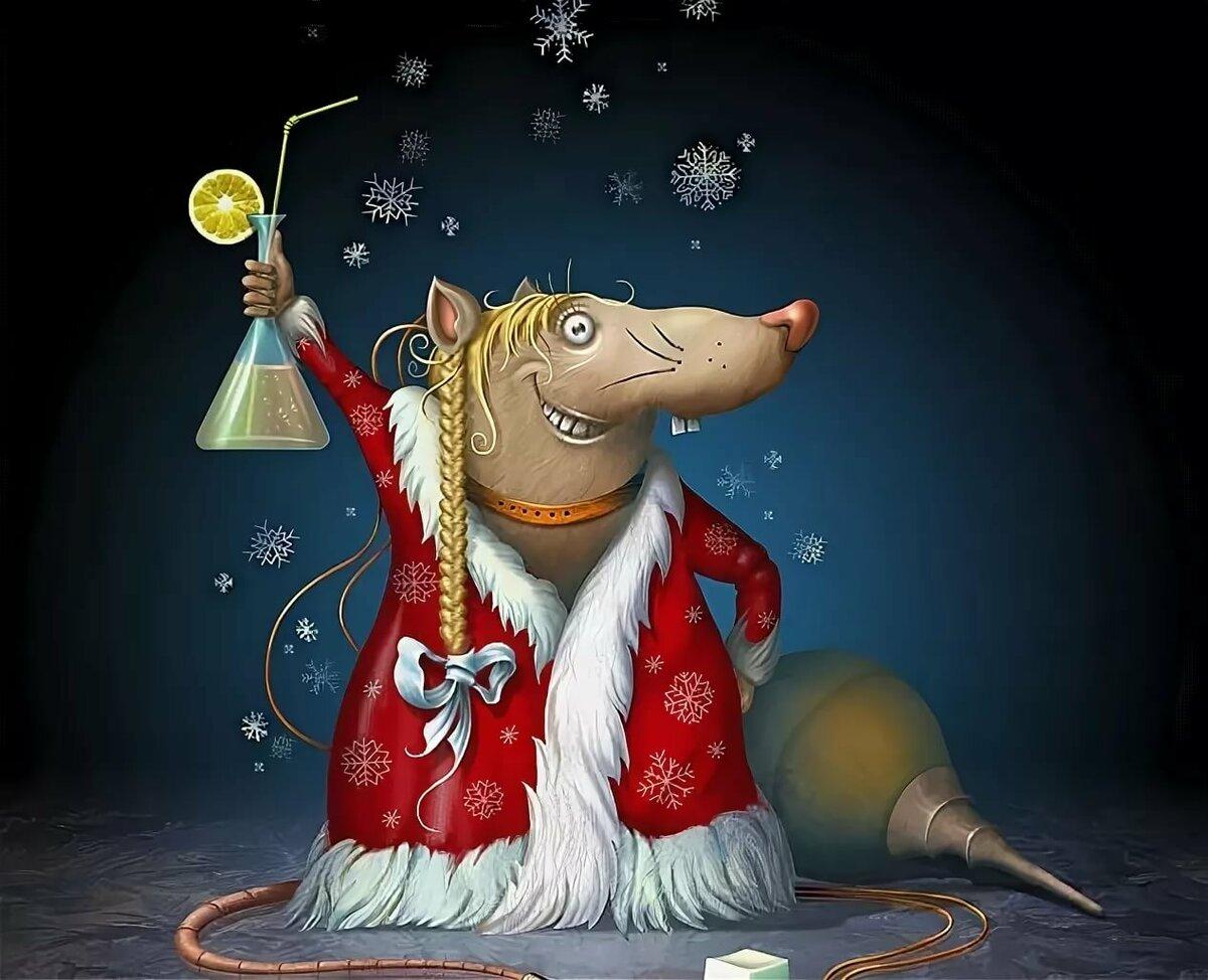 поздравление с новым годом от свиньи мышке
