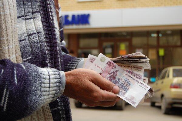 сургут кредит плюс отп банк кредит на жилье
