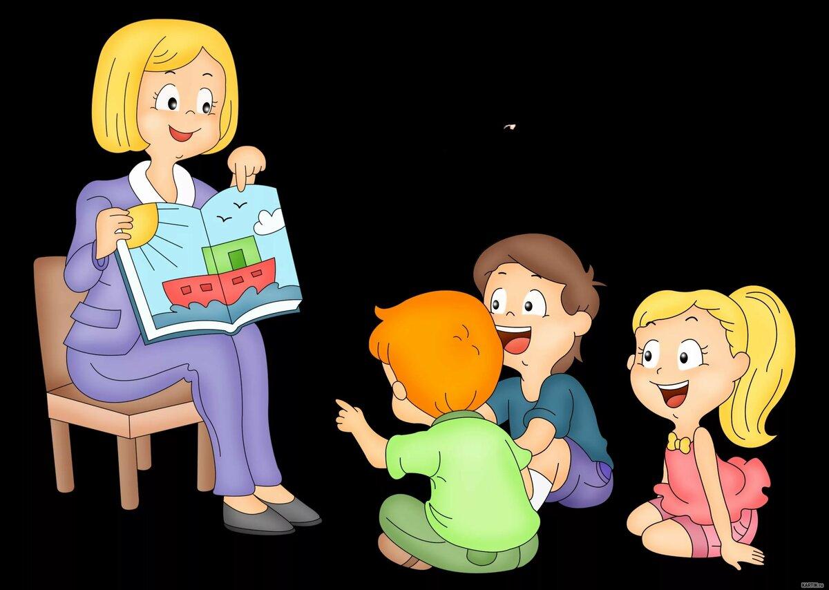 Профессия воспитатель картинки для детей на прозрачном фоне