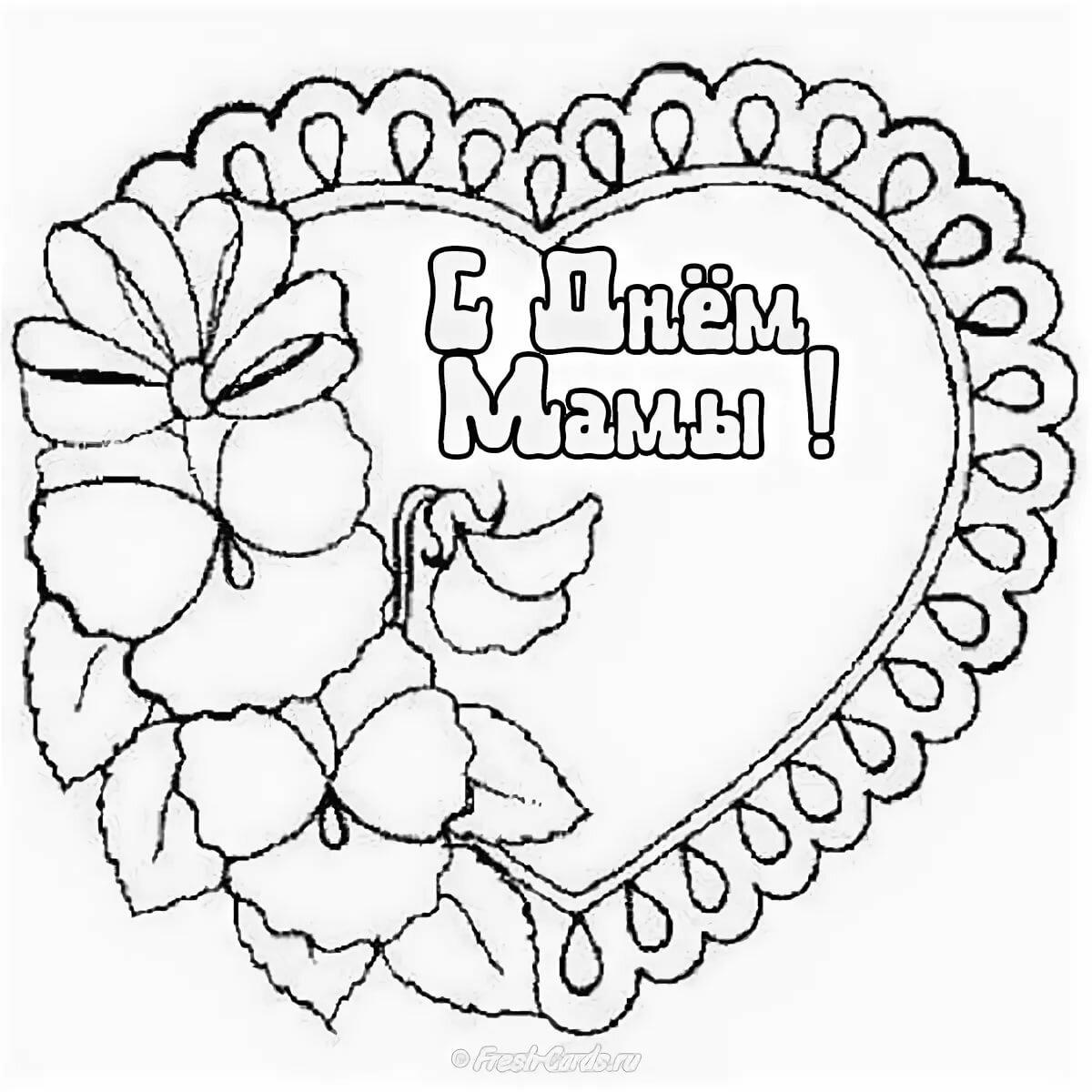 светы картинки маме на день рождения распечатать картинки сам айсултан написал