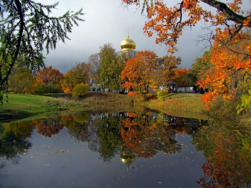 Осенний пейзаж перед дождём