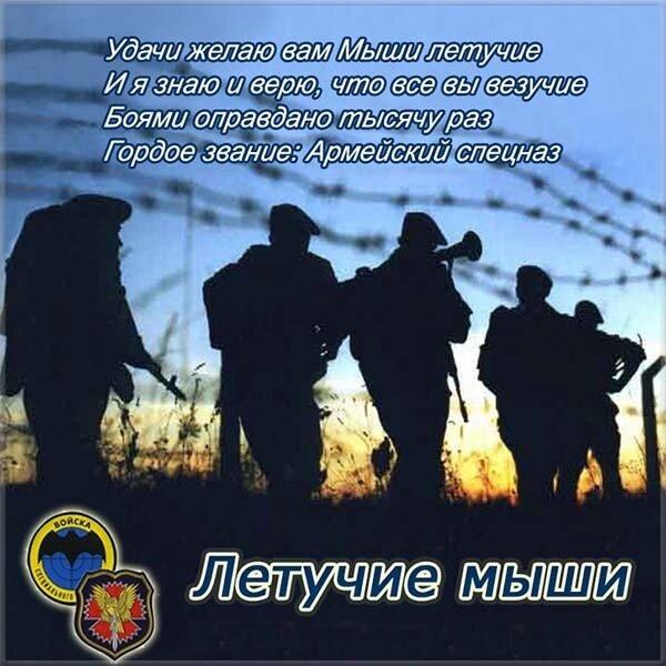 С днем военной контрразведки поздравления своими словами