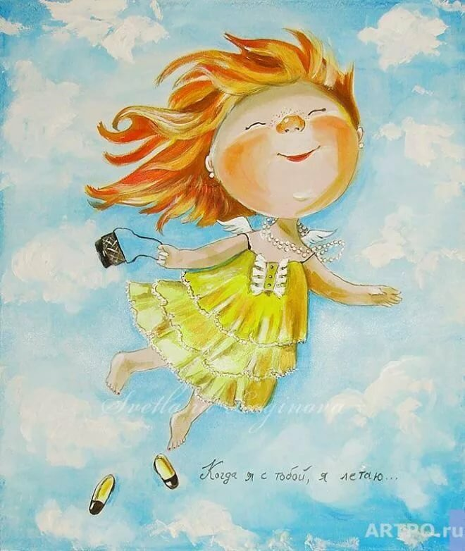 открытки ура выражение радости все