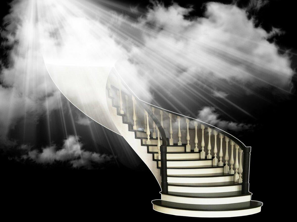 картинки лестница в небо картинки плеяда актеров