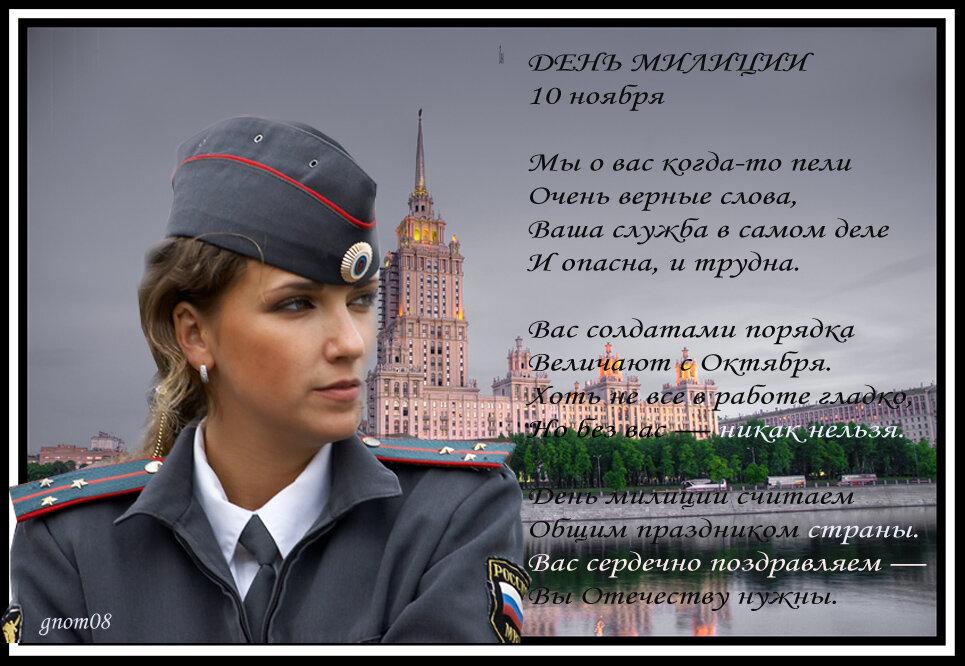 рождения день пдн поздравления стихи чехии