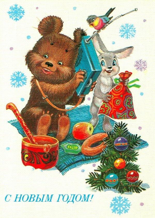 шестерню описание советских открыток отметить, что