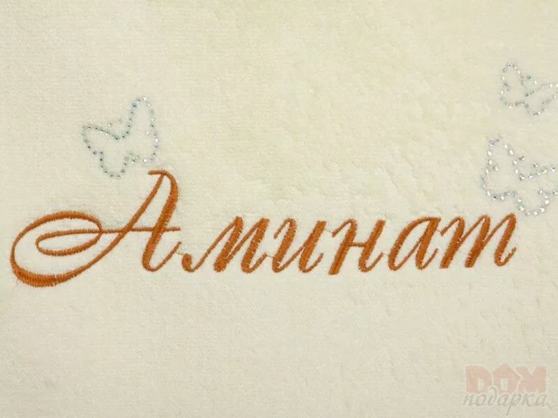 Красивые картинки с именем аминат могу честно