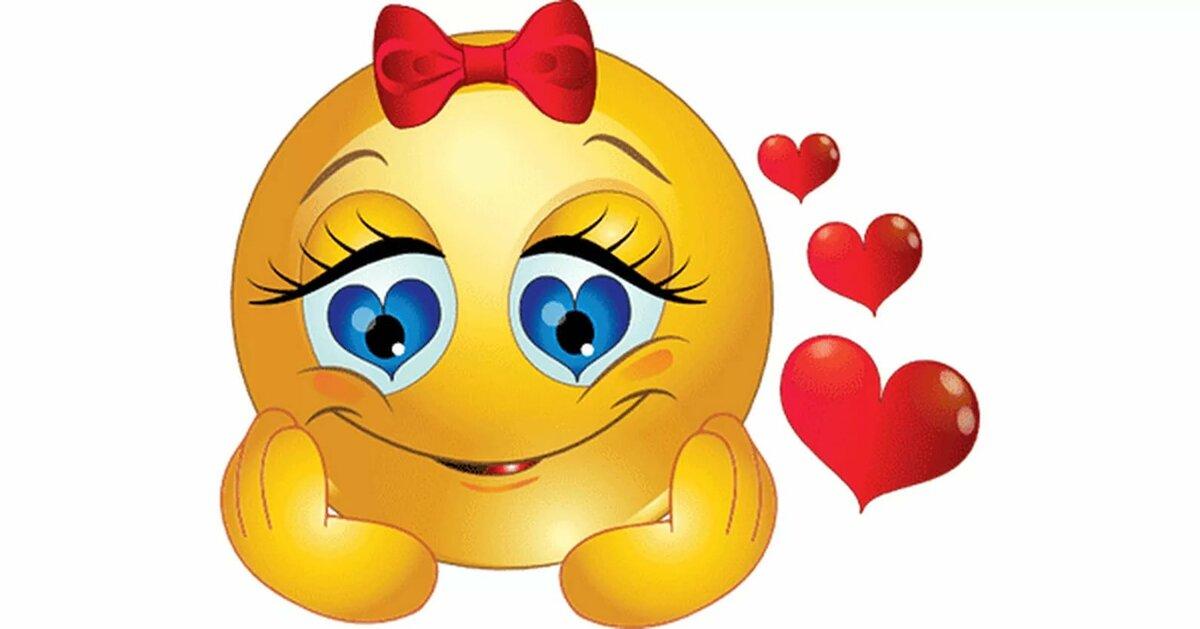 символ, нанесенный картинки улыбочки поцелуи зеркала при открывании