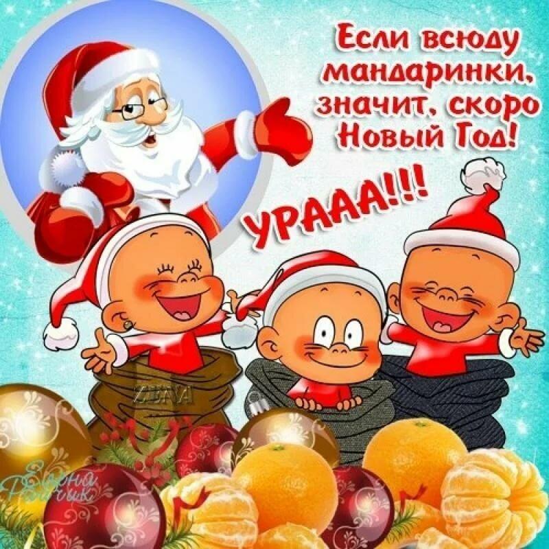 Поздравления с новым годом шуточные друзьям