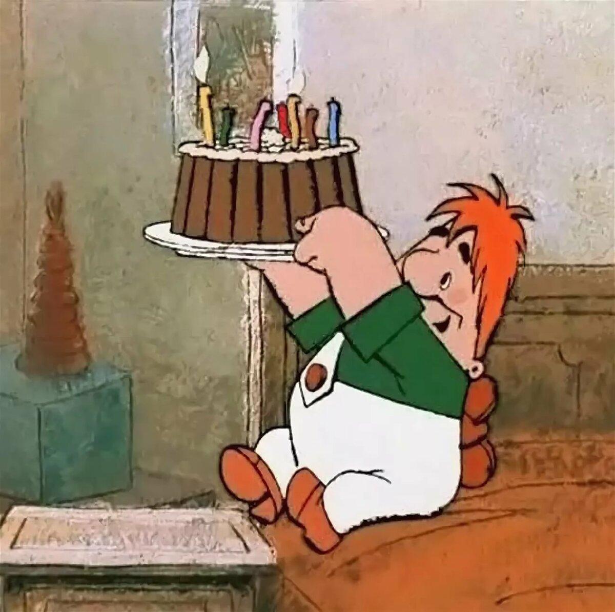 Карлсон картинки торт
