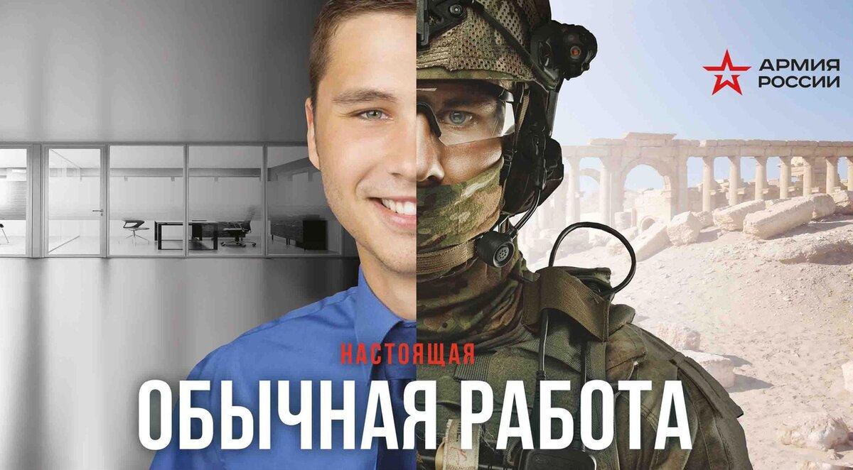 подарок привезти военные картинки в рекламе открыла танцевальную школу