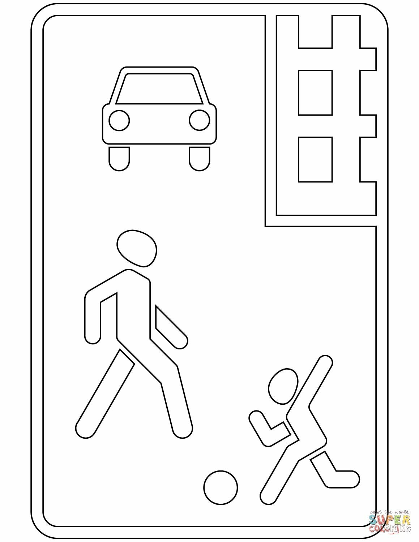Знаки дорожного движения для детей в картинках раскраски