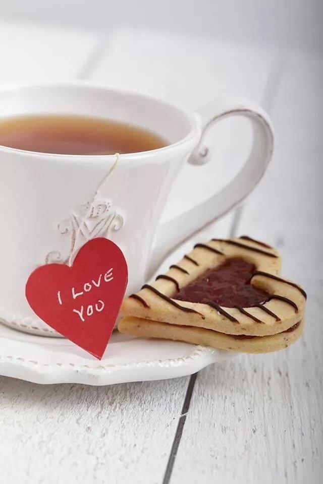 Доброе утро любовь картинка