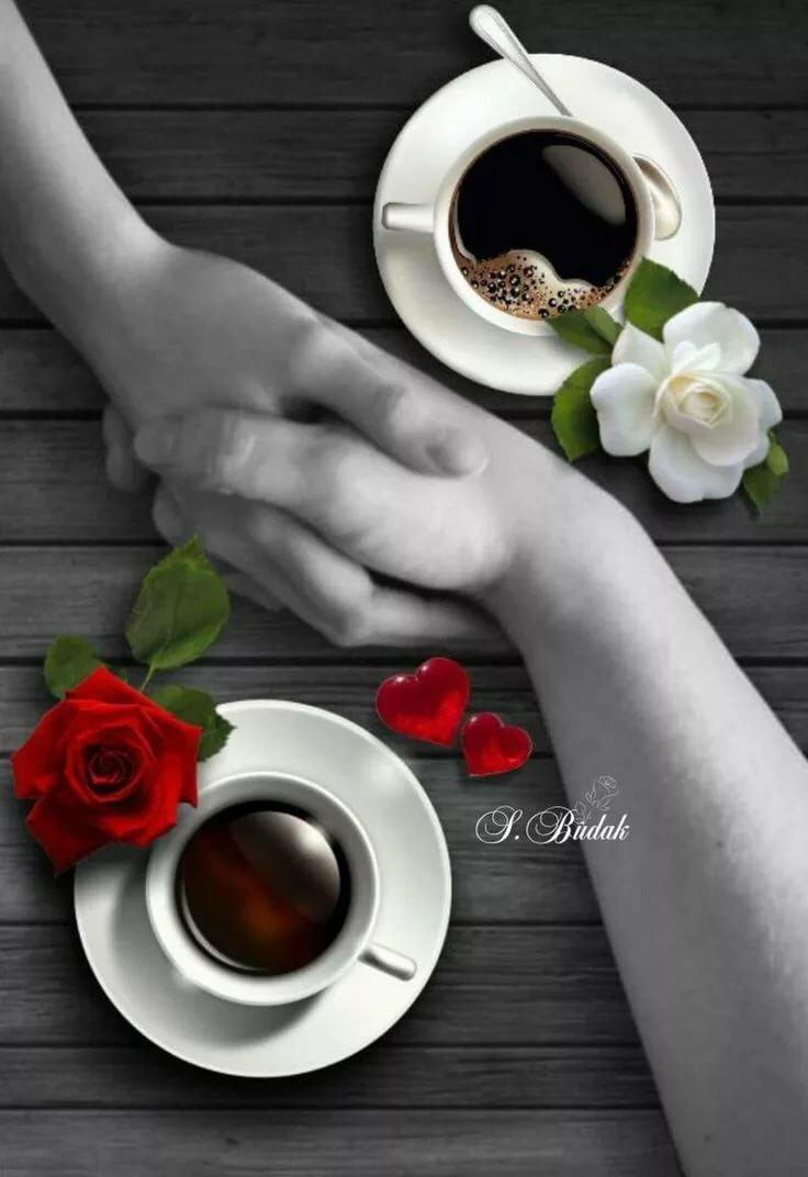Кофе для любимого в картинках