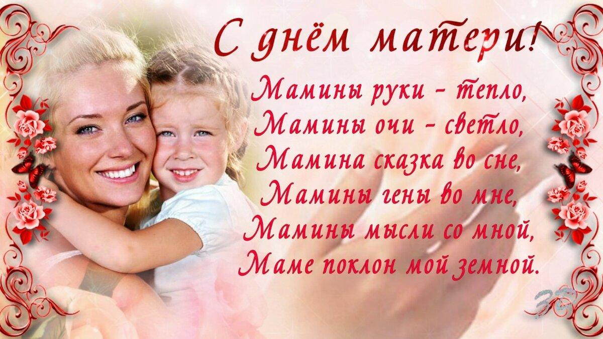 поздравление с днем с днем матери по ютубу способы
