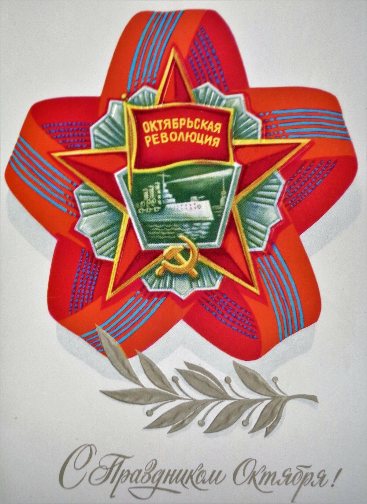 все открытка патриоты сорт