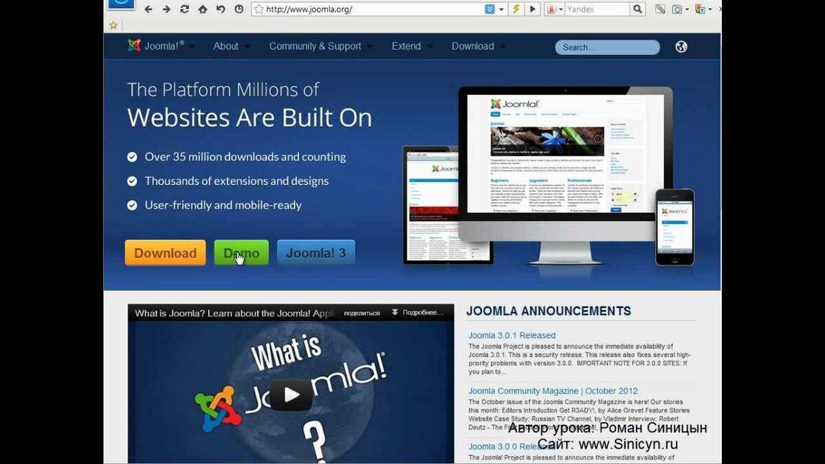 Урок создания сайт на joomla страховая компания вск официальный сайт иваново