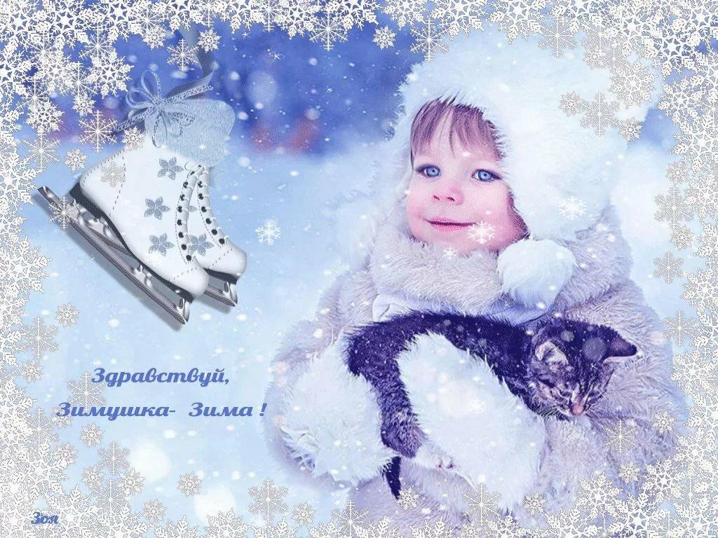 открытки с снежинками и добрым утром инстаграме давно уже