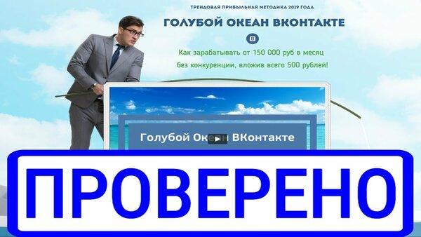 Можно ли зарабатывать 100000 рублей в месяц