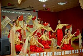 Фестиваль Китайской культуры в Тольятти. Январь, 2020