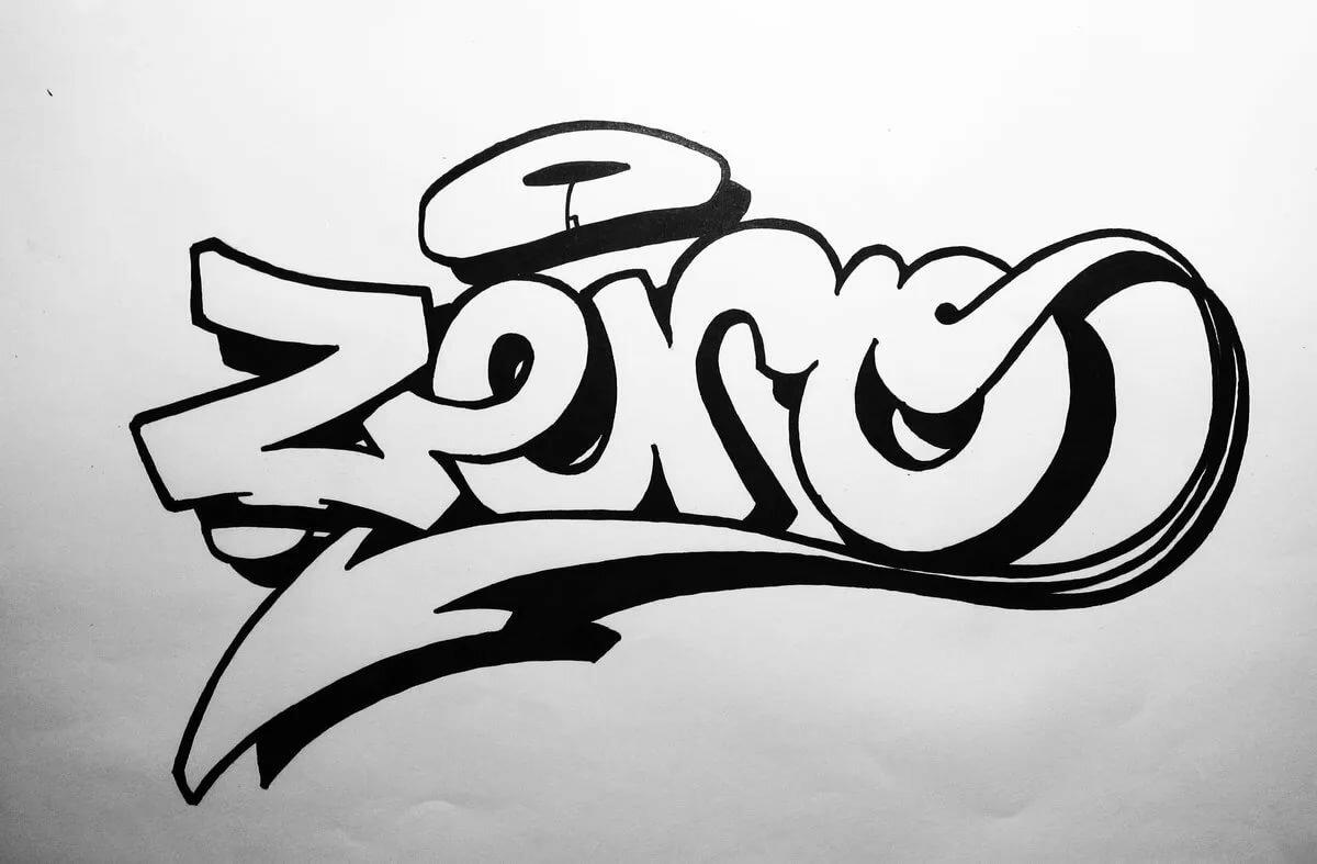присутствие картинки граффити легкие граффити даже успела пожить