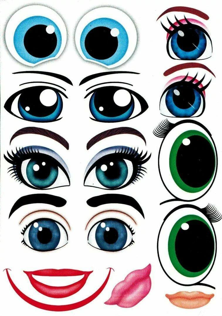 Картинка маленькие глазки