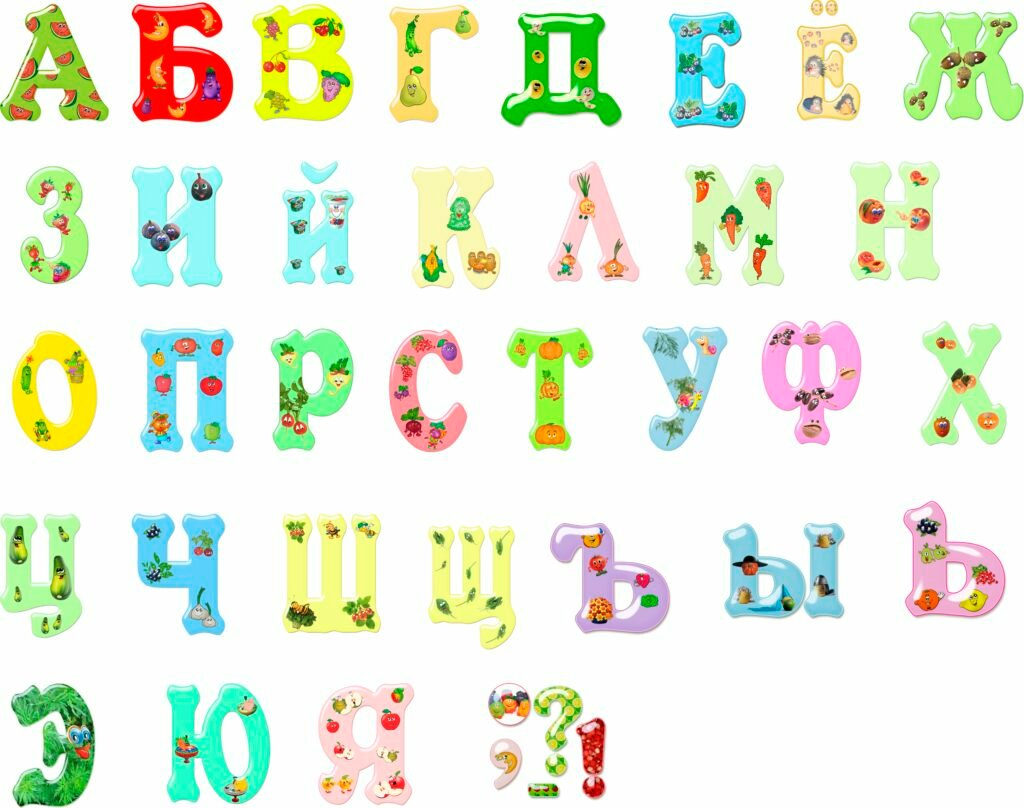Детский шрифт картинка