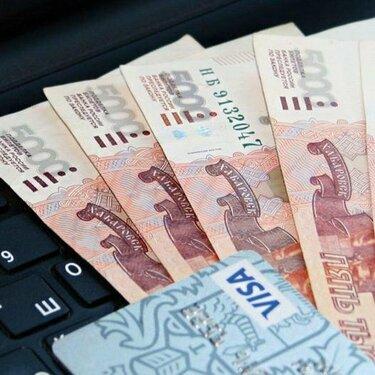 Срочные займы без отказа украина