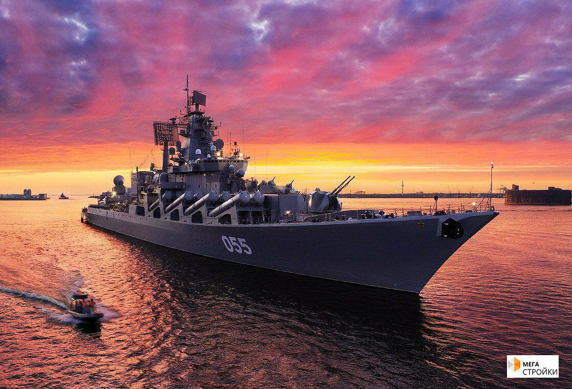 видеосъемки, организация крейсеры российского флота площадке рядом