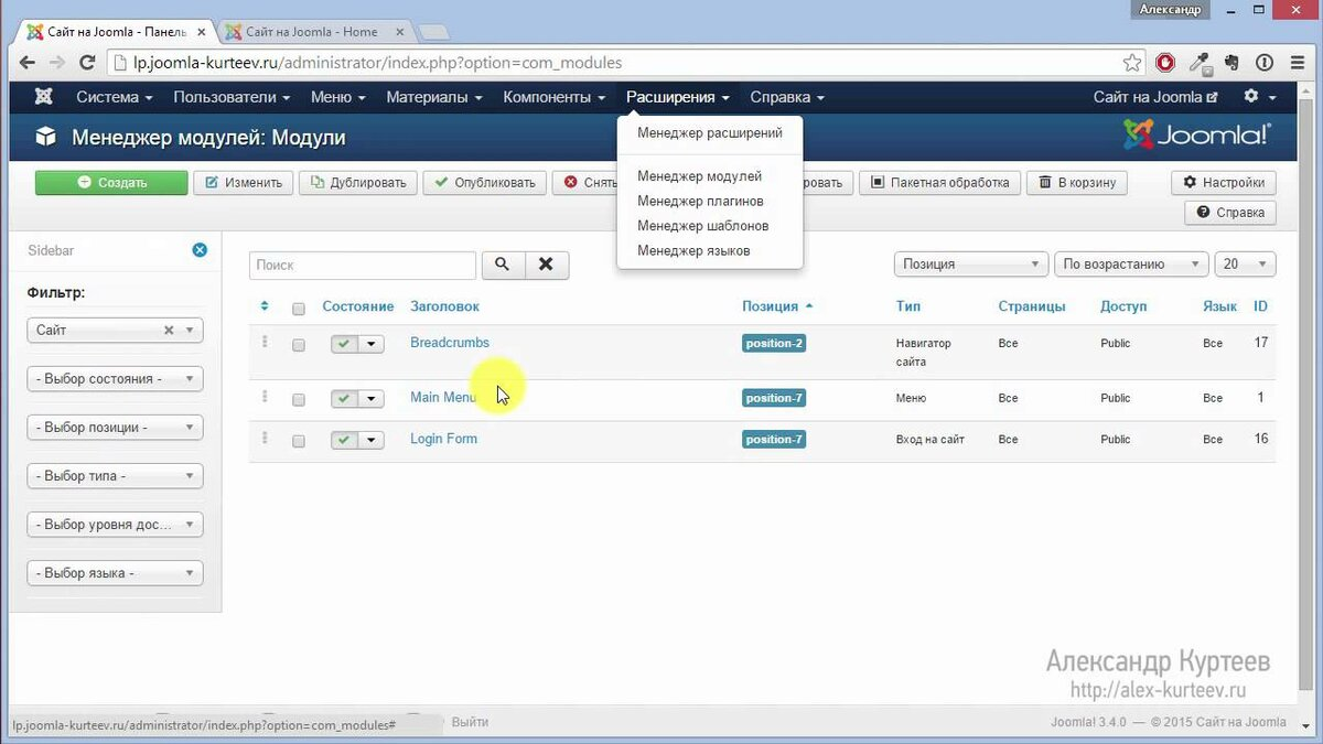 Joomla для создания сайтов разработка сайтов поддержка продвижение