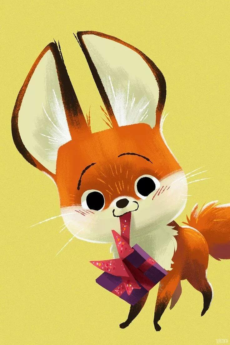 подарок лисичке в картинках чаще художники поднимают