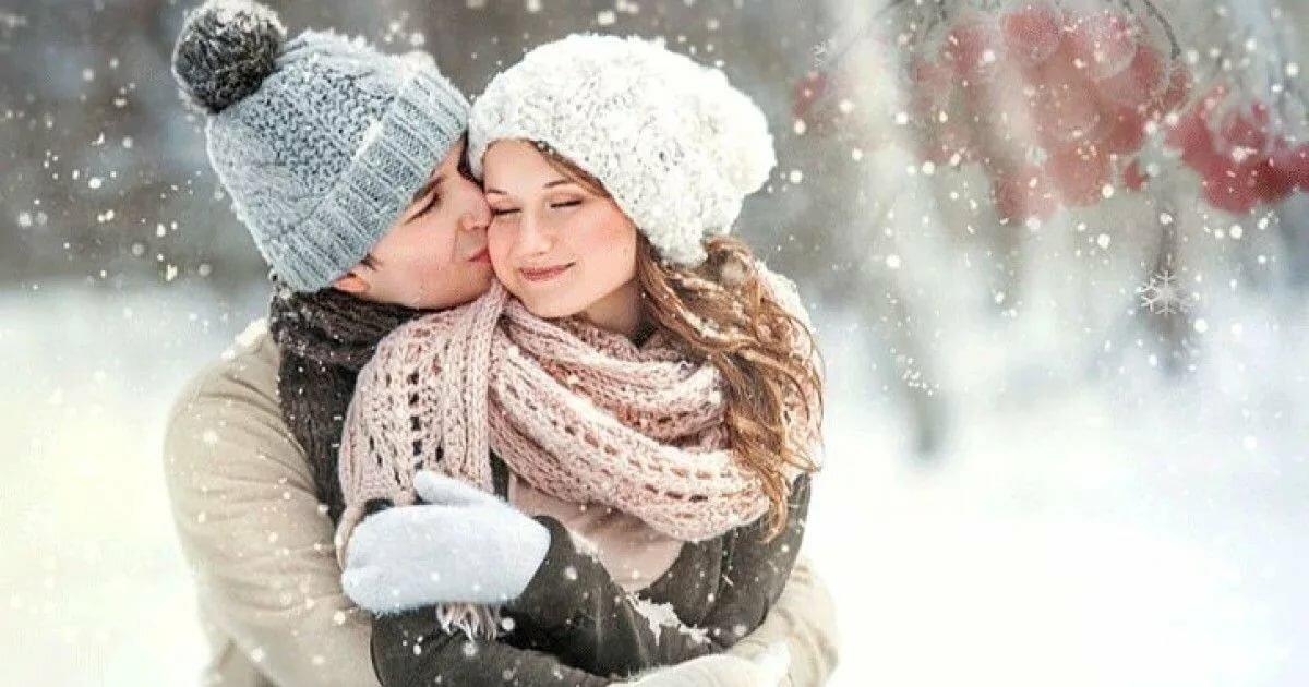 картинки поцелуи он и она зимой