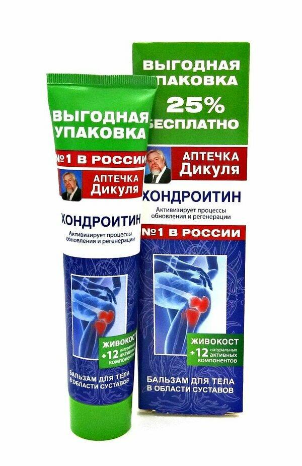 Остеохондроз сильные боли в ноге лечение