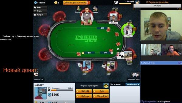 Покер онлайн зарегистрироваться видео игры казино вулкан