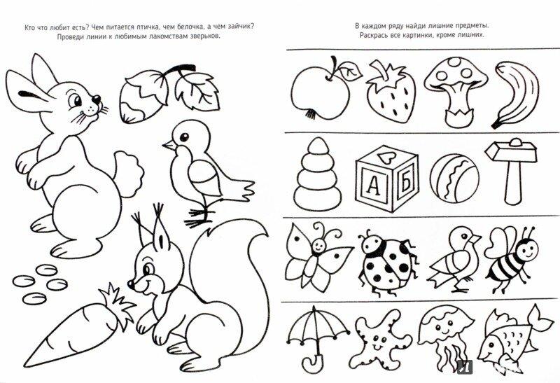 отражают картинки развивающие задания для малышей изобретают все