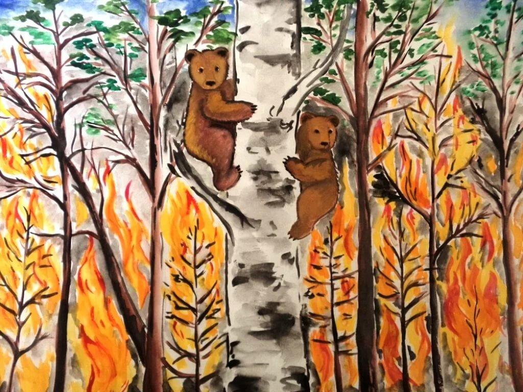 лесной пожар рисунок гуашью как